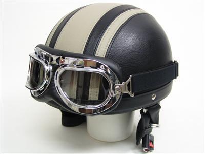 miglior casco vintage con maschera